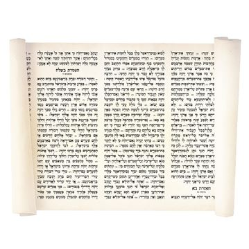 Picture of Sefer Haftarot printed on parchment