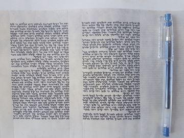 """תמונה של ספר תורה כתב האר""""י"""