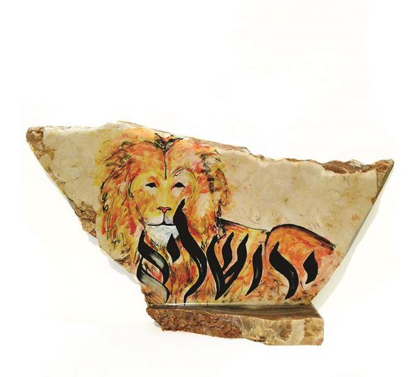 תמונה של אריה