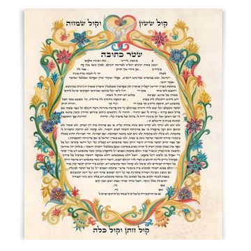Picture of Doves Ketubah