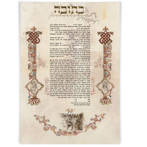 Picture of The middle ages ketubah
