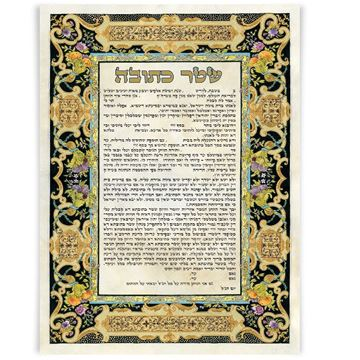 Picture of Ketubah