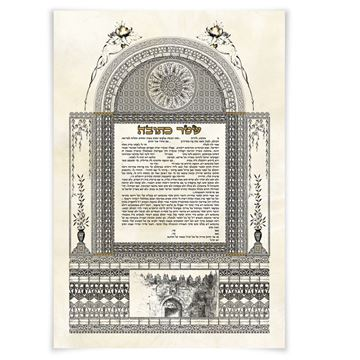 Picture of Yerushalayim Ketubah