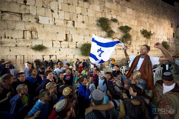 """תמונה של """"שישו את ירושלים, גילו בה"""""""