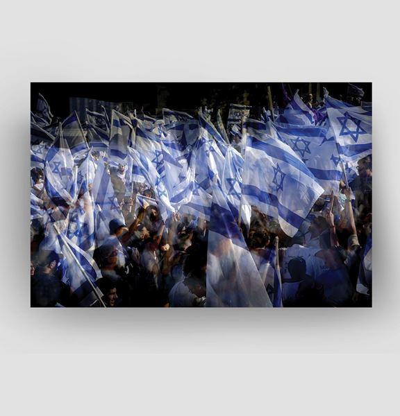 תמונה של דגלים דגלים