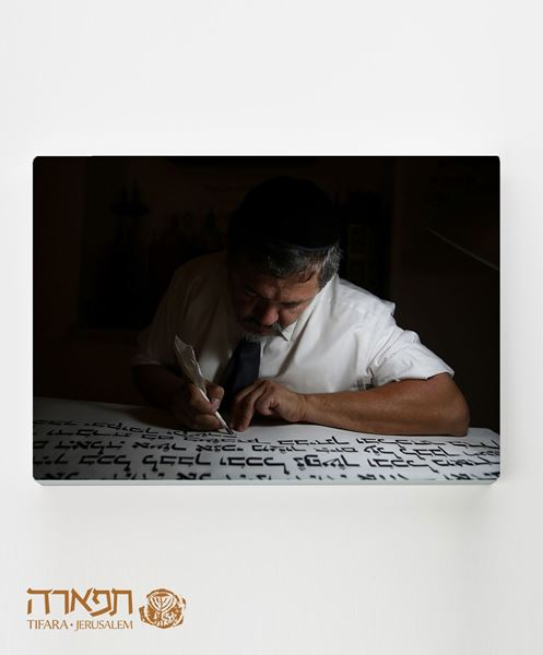 Picture of The scribe in his writing