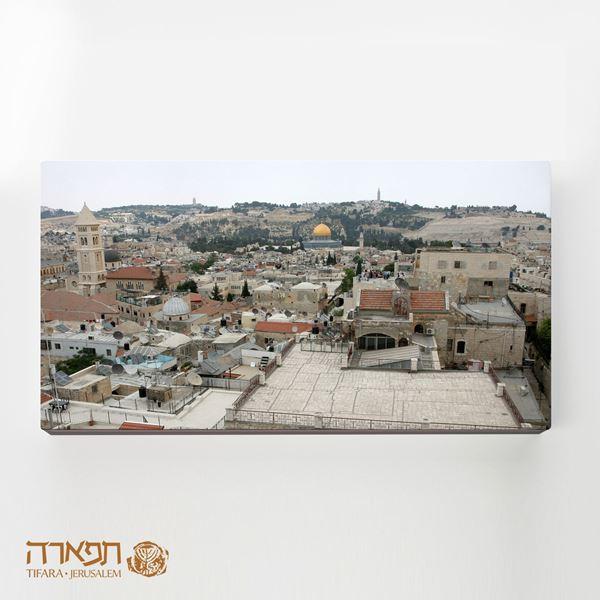 תמונה של העיר העתיקה