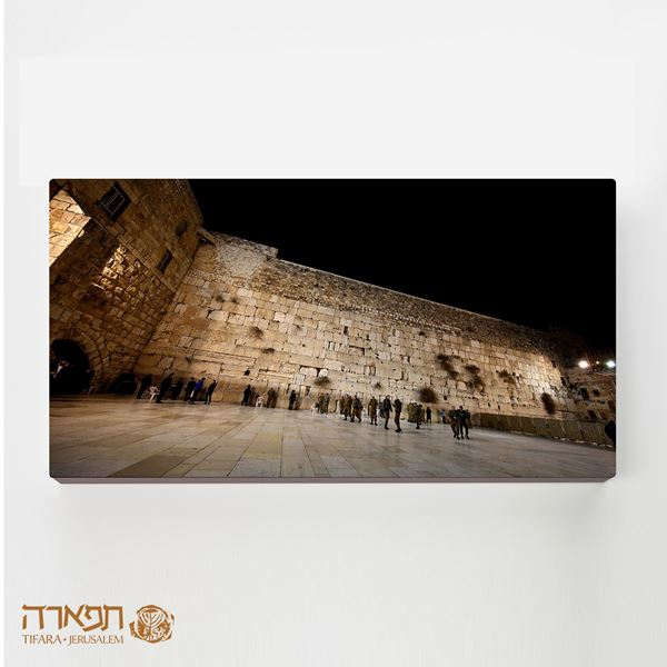 Picture of The western wall at night