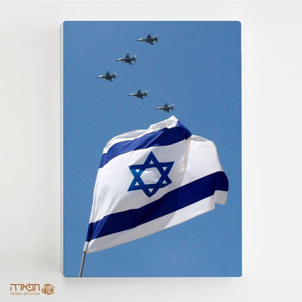 תמונה של חיל האוויר