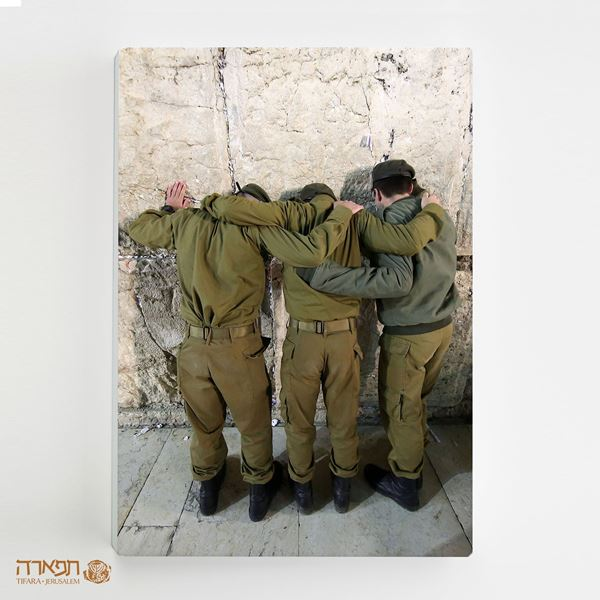 Picture of IDF Soldiers in western wall