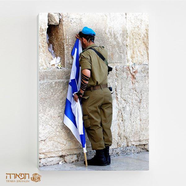 תמונה של חייל מתפלל