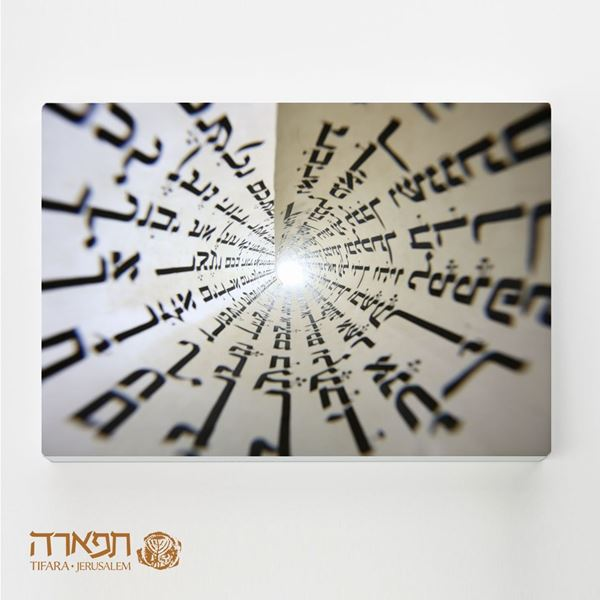 Picture of The Light of Mezuzah