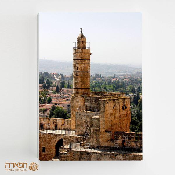 תמונה של מגדל דוד