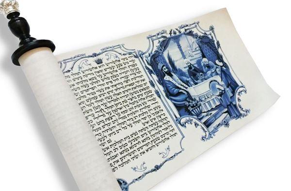 Picture of Meguilat Esther - handmade illustration