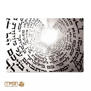 Picture of The light of the Mezuzah – a view from within