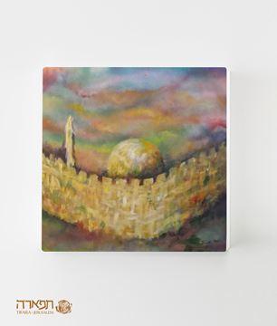 תמונה של ירושלים של זהב