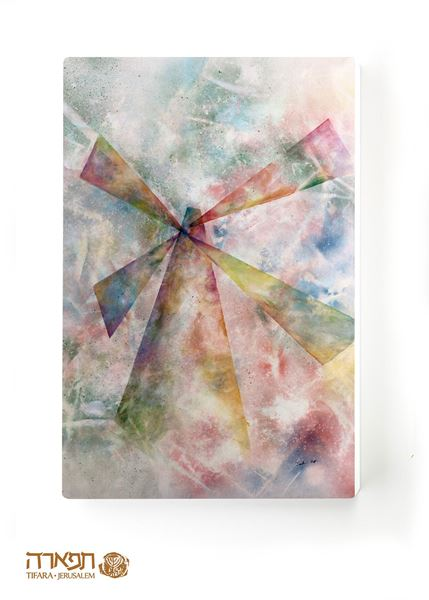 Picture of Montefiore Windmill